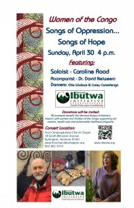 April 30 Concert to support Vermont Ibutwa Initiative
